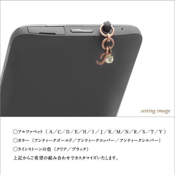 アンティーク仕上げのイニシャル スマートフォン ピアス【シングル】【メール便対応】 kla009s mail