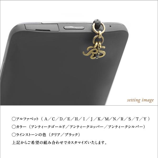 アンティーク仕上げのイニシャル スマートフォン ピアス【ダブル】【メール便対応】 kla009w mail