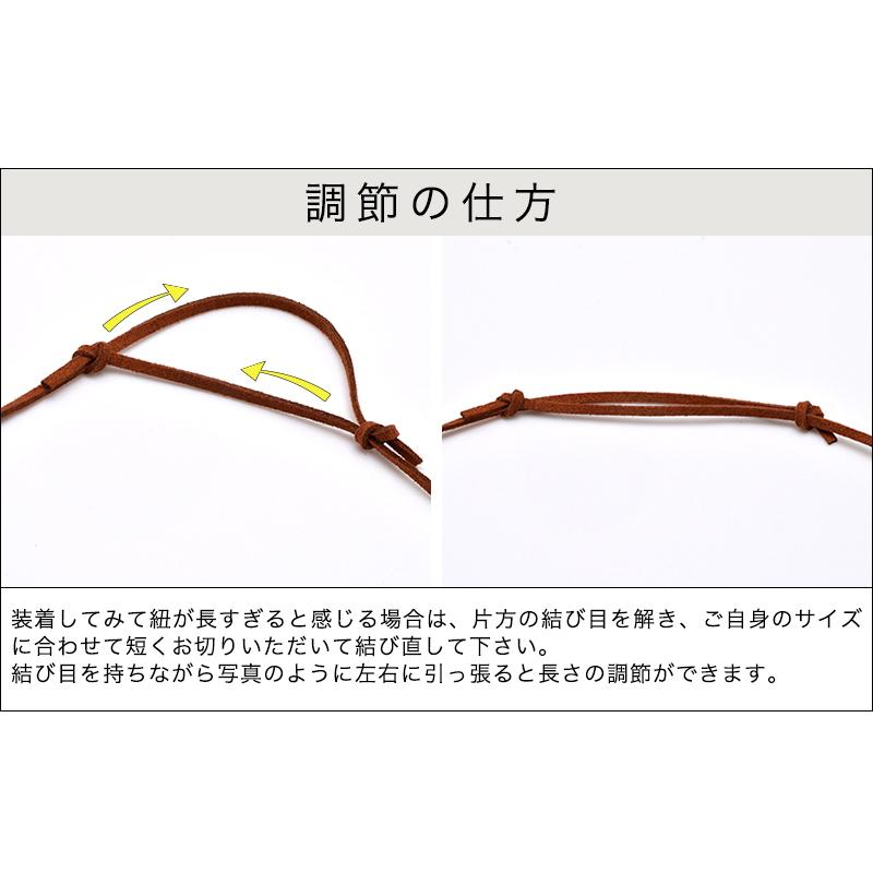 【交換用】 フェイクレザー紐 約90cm(flcode)【メール便対応】