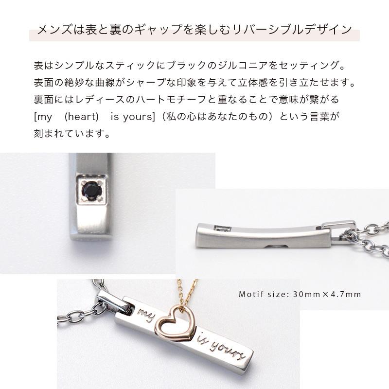 Lauss ペア ネックレス 重ねオープンハート ペアネックレス K10&316L イニシャル彫刻 ペアジュエリー opp00043 (長方形パッケージ)conpact