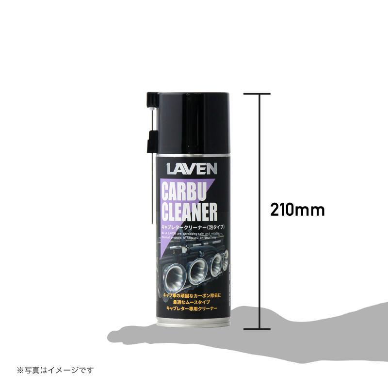 キャブレタークリーナー泡タイプ 420mL