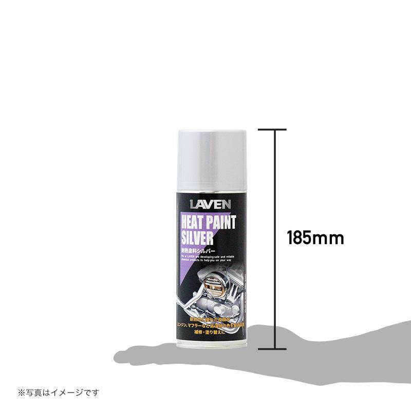 耐熱塗料シルバー 300mL