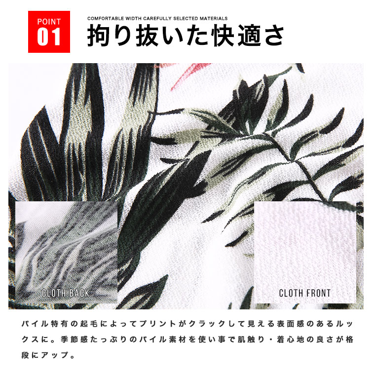 選べる16色・総柄イージーショートパンツ【セール対象外】