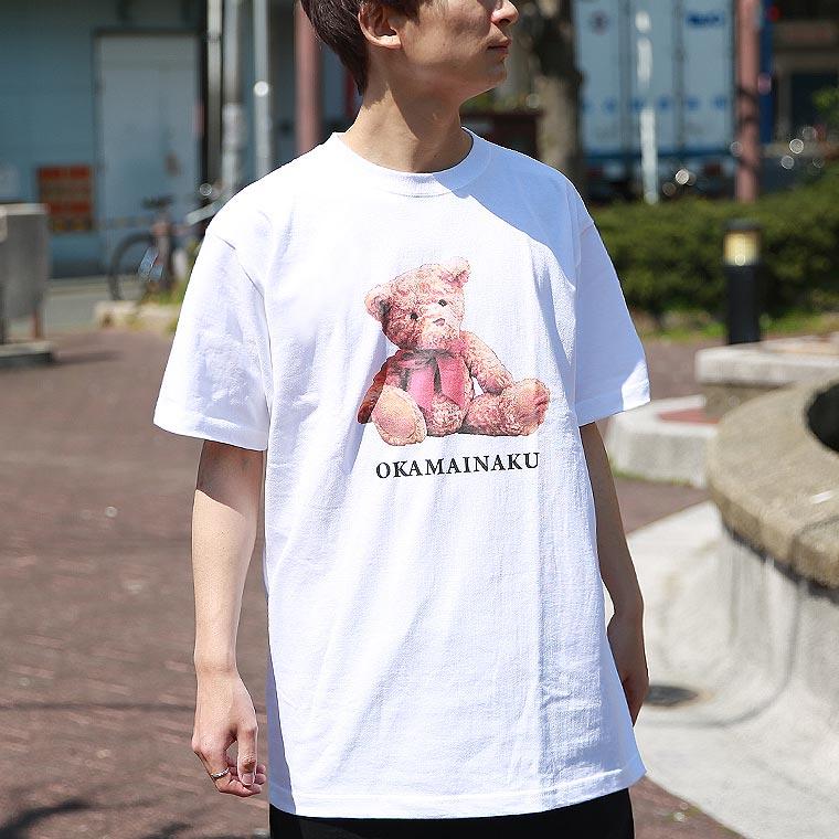 ベアフォトTシャツ (OKAMAINAKU)【ペア対応】