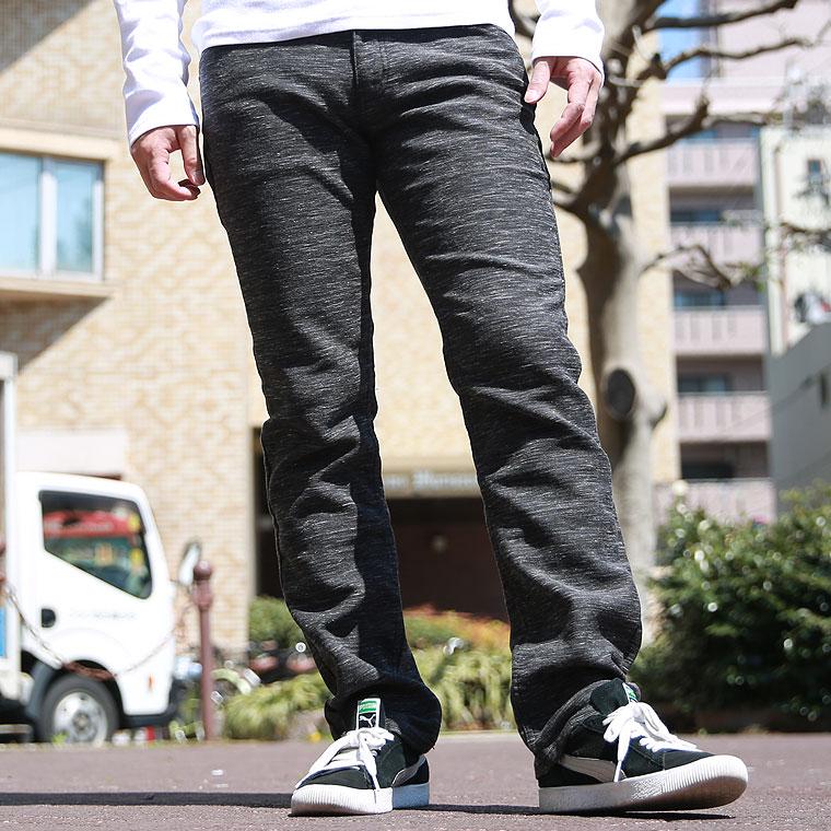 日本製二重織ストレッチテーパード