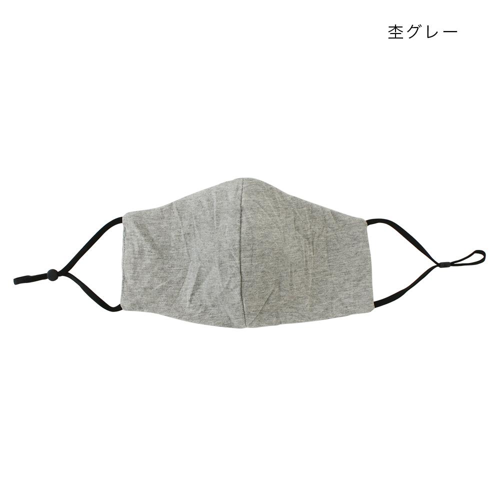 shanti / MUKU Mask オーガニックコットン [メール便対象品]