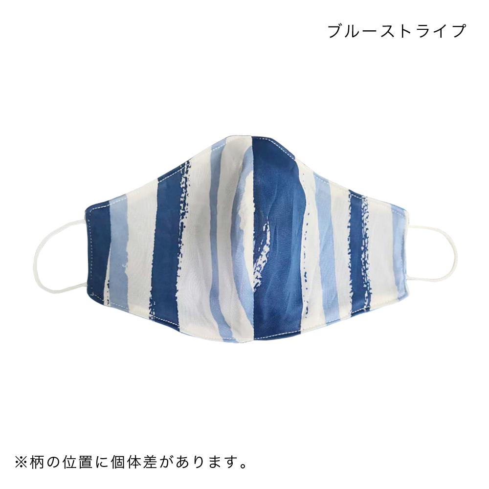【新入荷!】shanti / 冷感オリジナルマスク ブルーストライプ