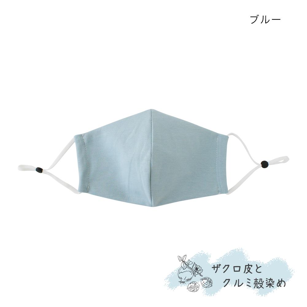 shanti / MUKU Mask 植物染め [メール便対象品]