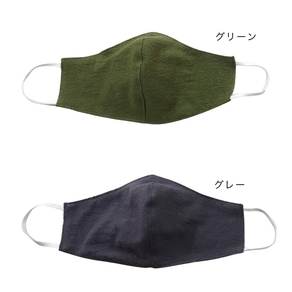 shanti / マスク コットンガーゼ [メール便対象品]