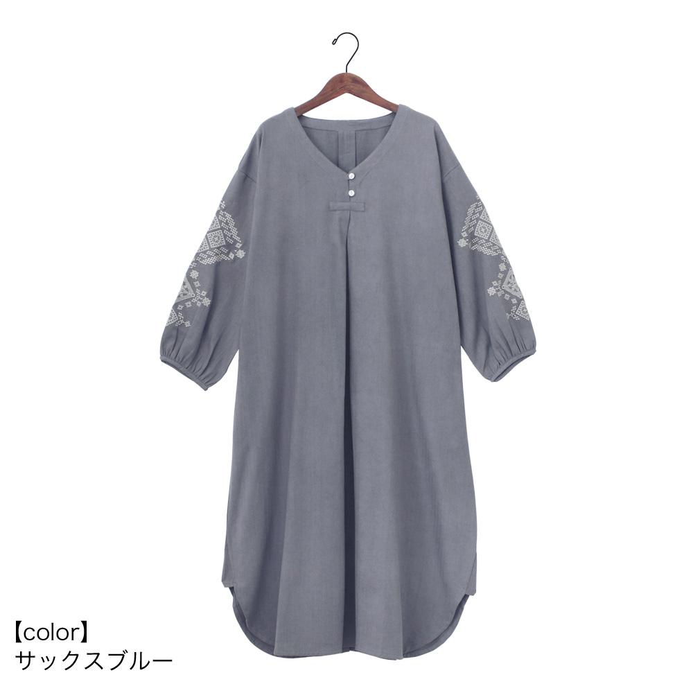 ≪30%off≫ PORINA /ワンピース / タルド