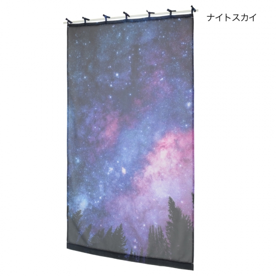 デジタルプリントカーテン
