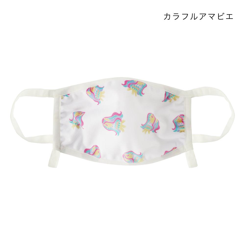 shanti / デジタルプリントマスク / アマビエ [メール便対象品]
