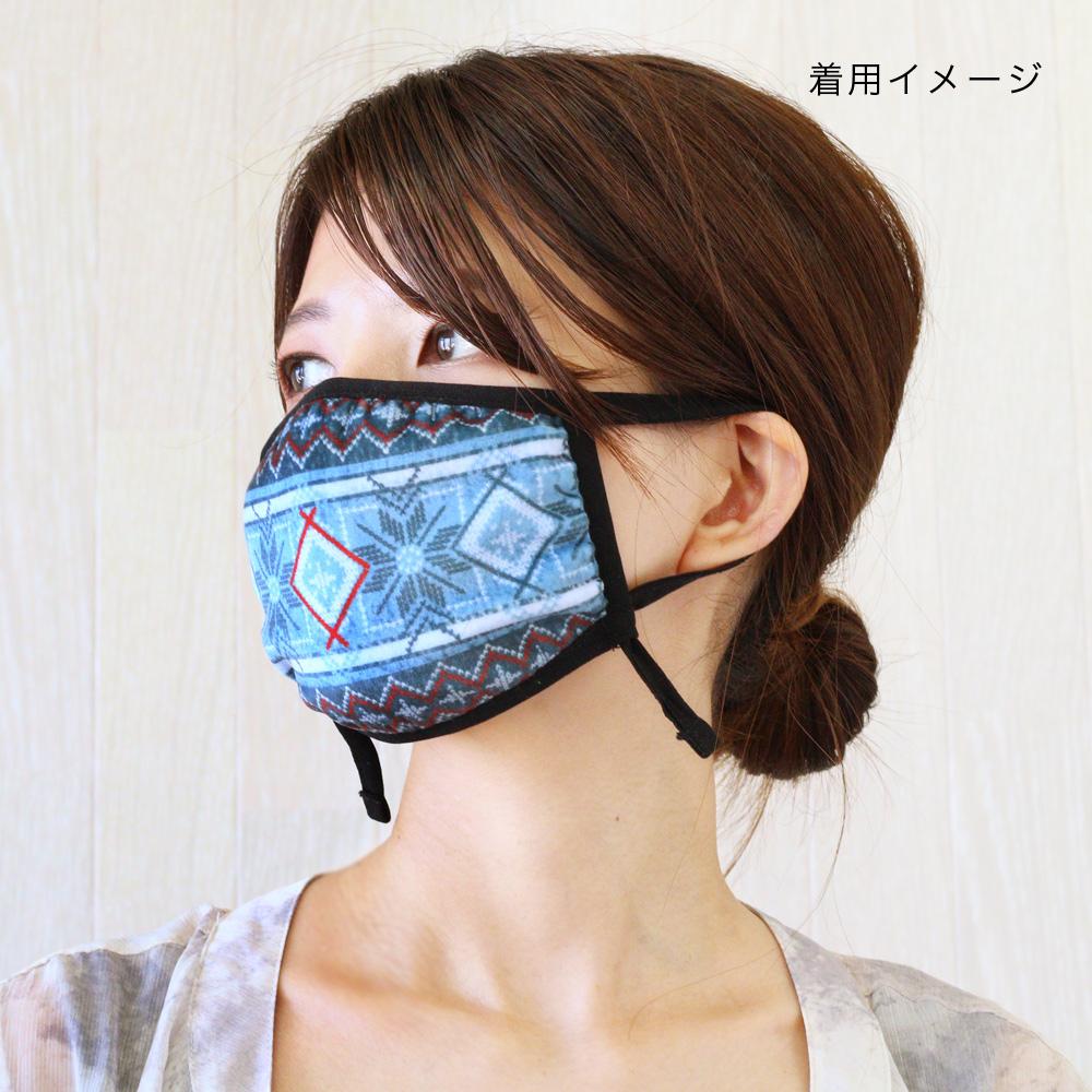 shanti / デジタルプリントマスク / ノルディック [メール便対象品]