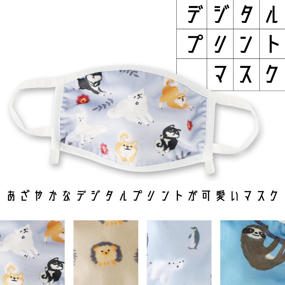 shanti / デジタルプリントマスク / アニマル