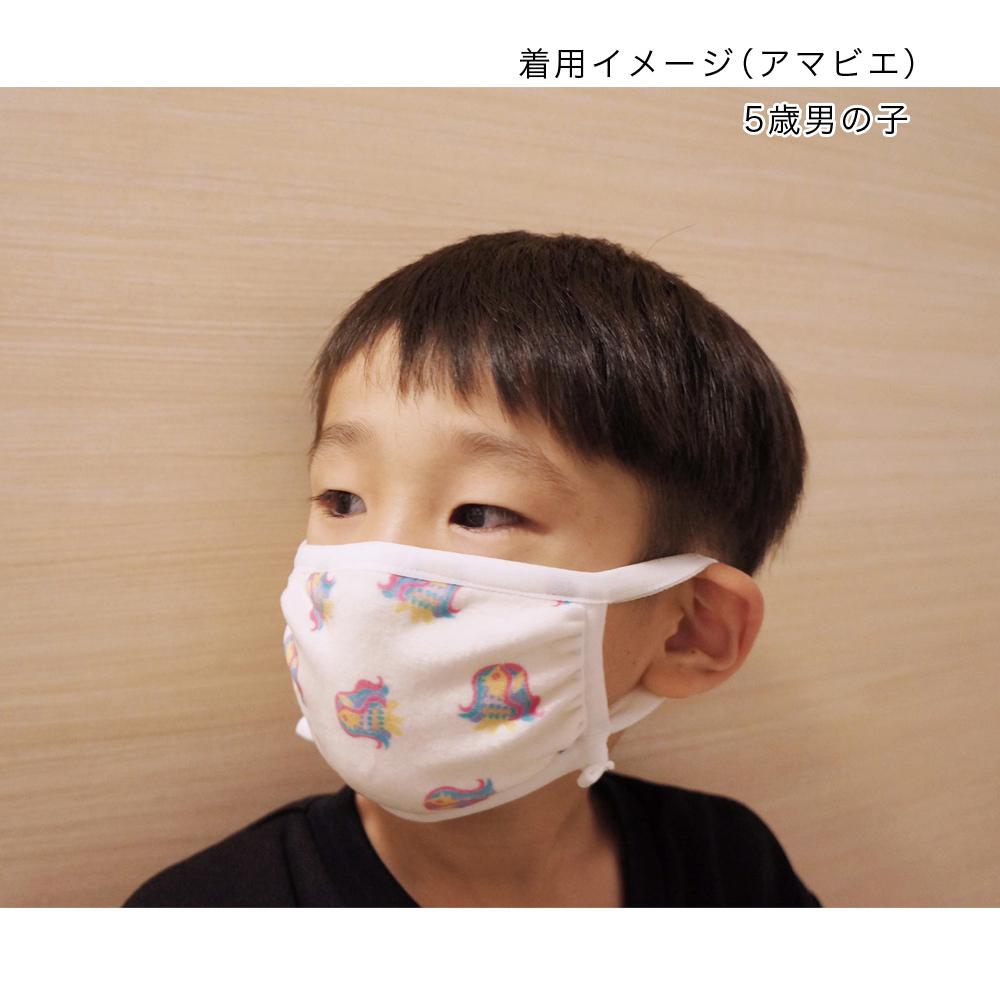 shanti / キッズ用 / デジタルプリントマスク / キャット [メール便対象品]