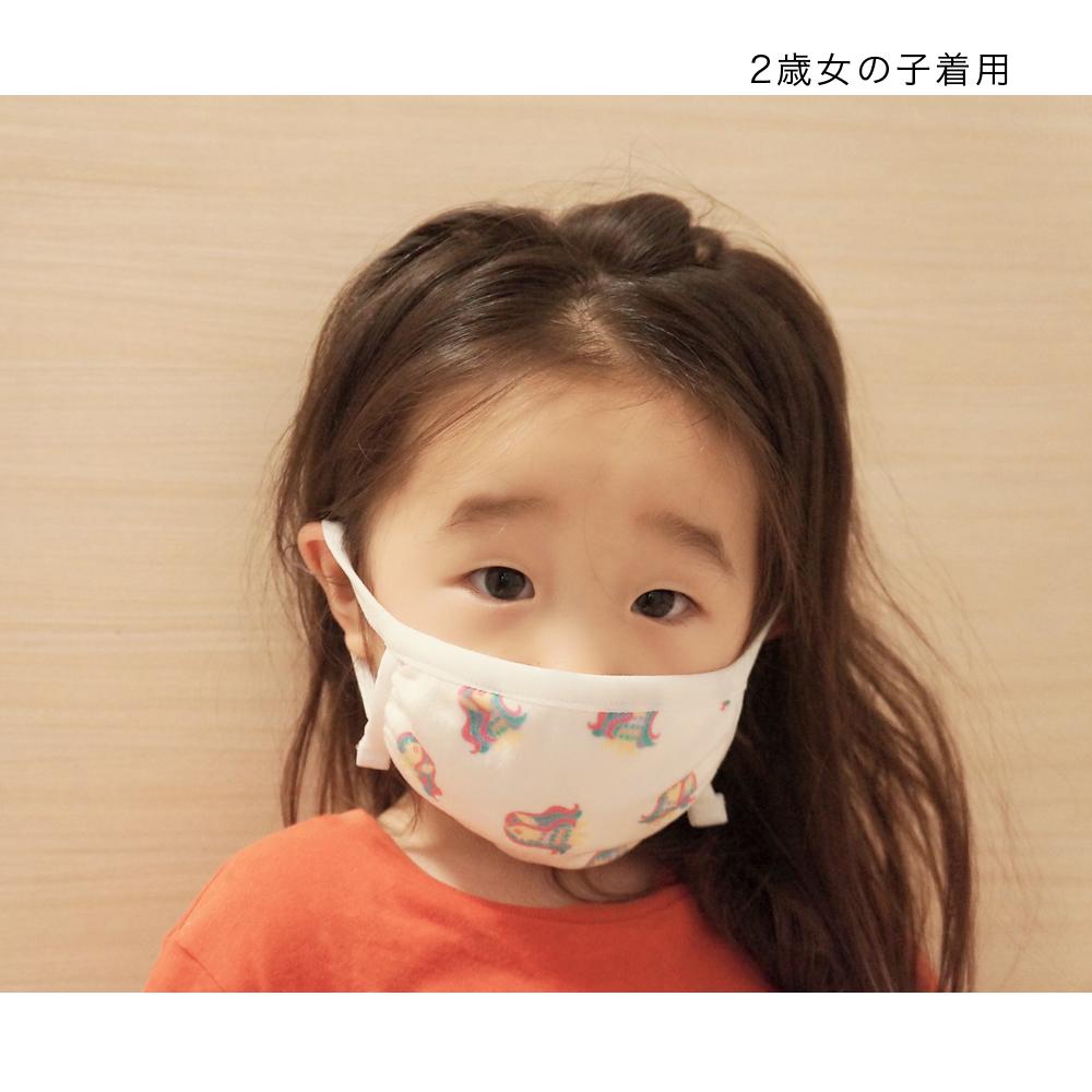 shanti / キッズ用 / デジタルプリントマスク