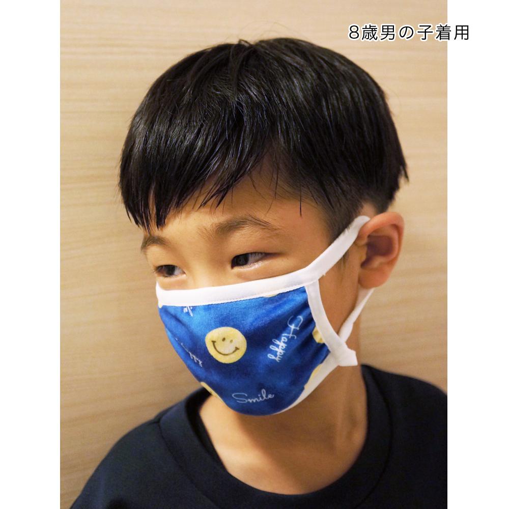 shanti / キッズ用 / デジタルプリントマスク  /スマイル [メール便対象品]