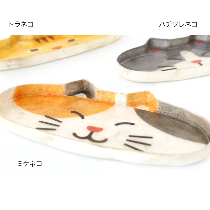 shanti / カピスめがねトレイ /アニマル
