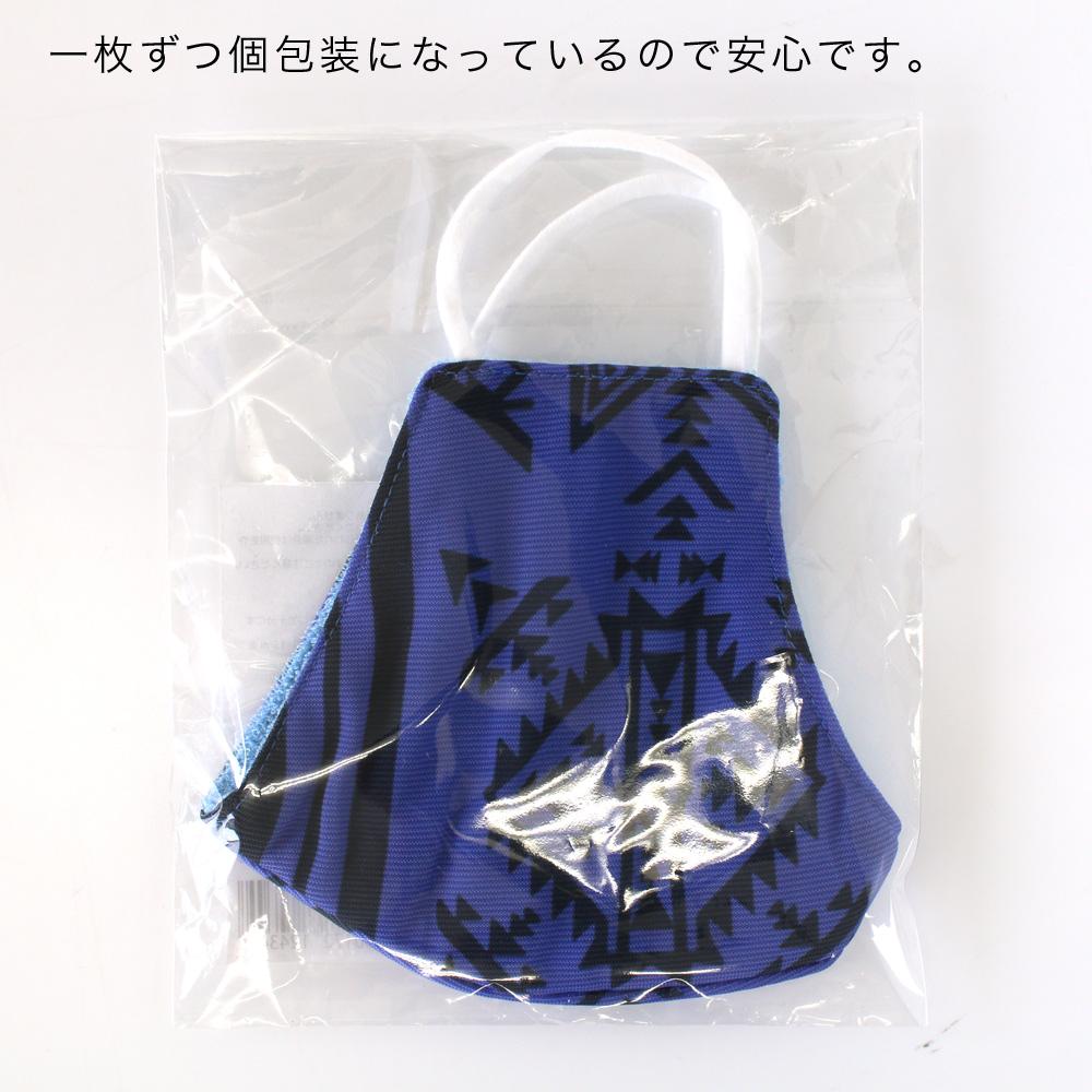 【価格改定】shanti / 冷感オリジナルマスク ドットネイビー