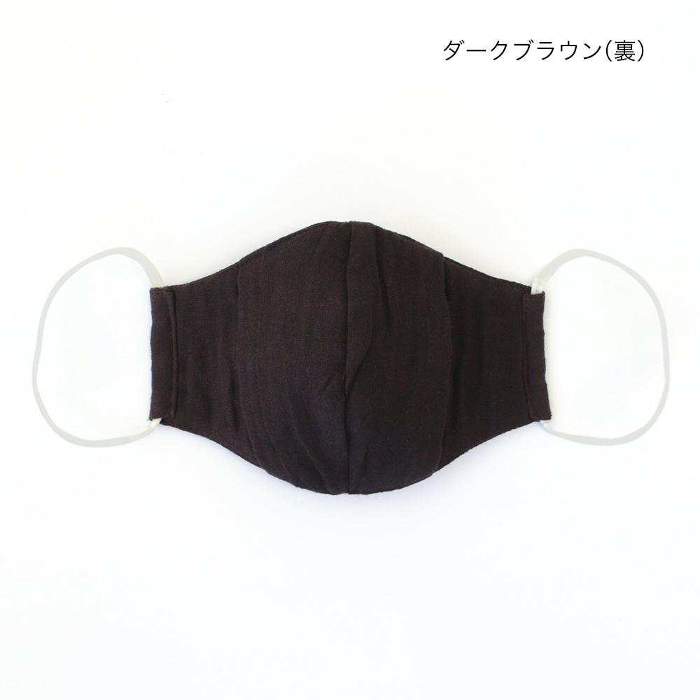 shanti / マスク カッチェスクエンブ [メール便対象品]