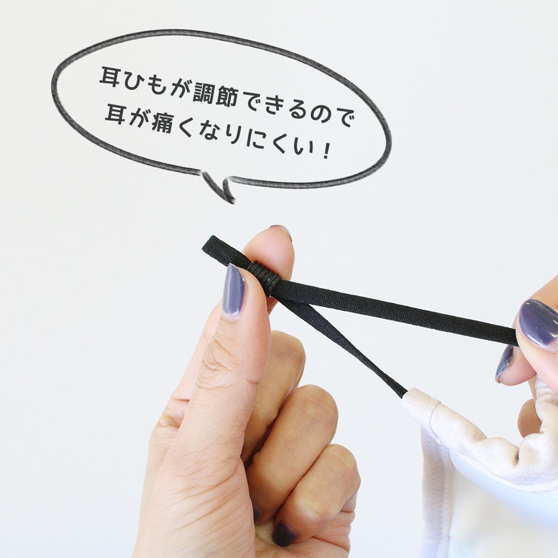 shanti / 冷感・抗菌・速乾マスク / 無地 [メール便対象品]