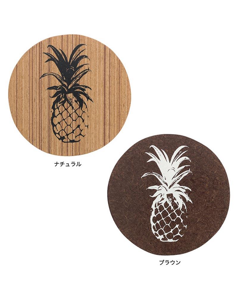 shanti / コースター /パイナップル [メール便対象品]