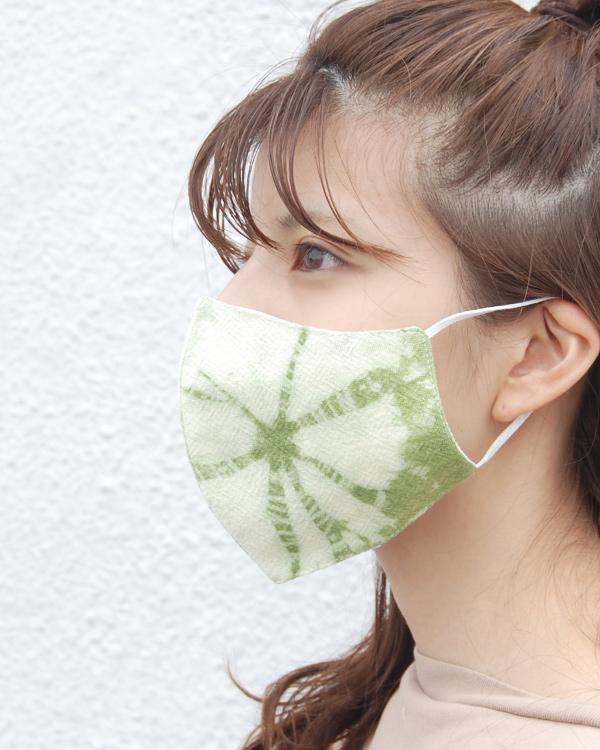shanti / タイダイマスク / グリーン