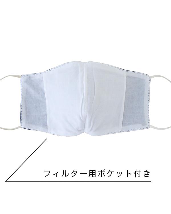 shanti / チロリアンマスク / グレーA [メール便対象品]