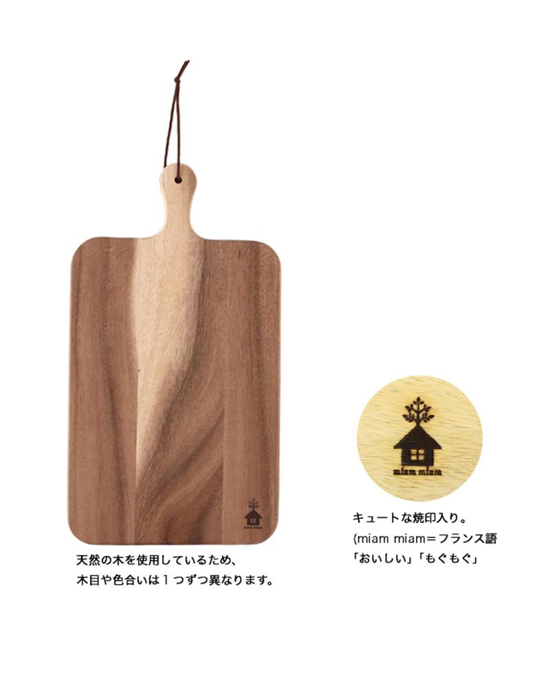 shanti / アカシアカッティングボードLL
