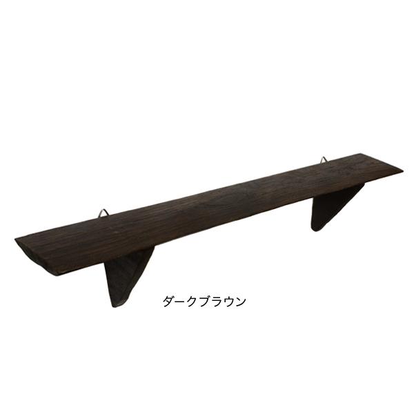 shanti / チーク棚L /プレーン