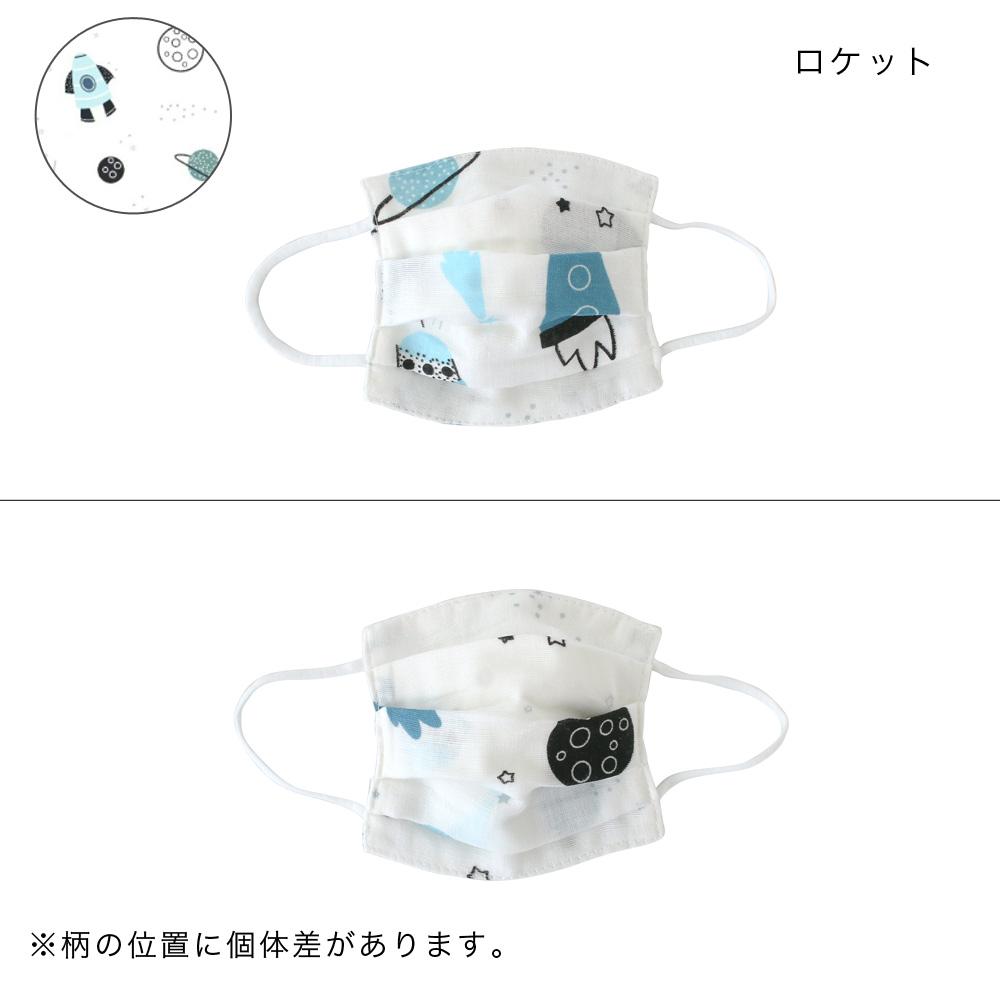 shanti / キッズ用 /ダブルガーゼ マスク [メール便対象品]