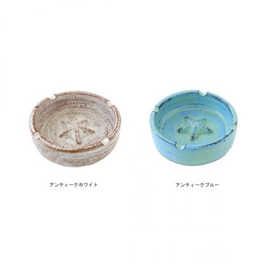 ≪30%OFF≫ shanti / テラコッタ灰皿 サークル