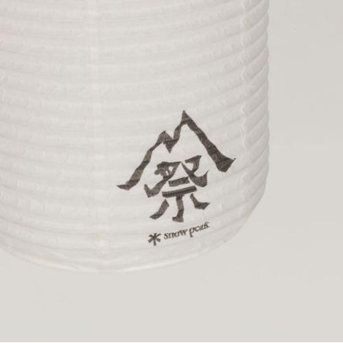 【雪峰祭限定商品】 / (fes-079) / snow peak(スノーピーク) / ほおずき提灯シェード2020EDITION