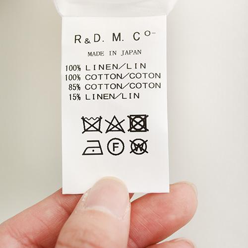 (4597) / R&D.M.Co-/OLDMANS TAILOR(アールアンドディーエムコー/オールドマンズテーラー) / B.S PRINT GATHER SKIRT (ブリティッシュスポーツプリントギャザースカート)  / メール便対象外