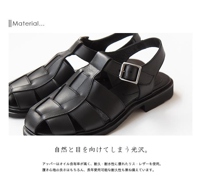 ◇(164612) / paraboot(パラブーツ) / イベリス レザーグルカサンダル / メール便対象外