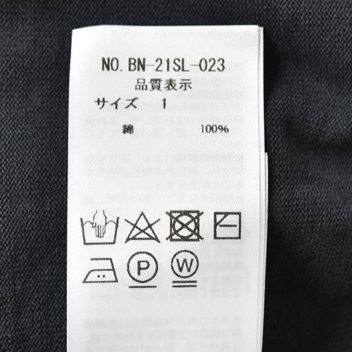 (bn-21sl-023) / BATONER(バトナー) / DEGREASE CREW NECK KNIT(ディグリースクルーネックニット) / メール便対象外