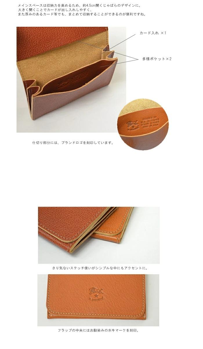 ( 411620 ) / IL BISONTE(イルビゾンテ) / カードケース(名刺入れ)【メール便対応可・メール便送料無料】