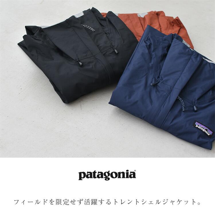 ◎◎(85240) / Patagonia (パタゴニア) / MS TORRENTSHELL 3L JKT (メンズトレントシェル3レイヤージャケット)【SUMMER SALE30%OFF】