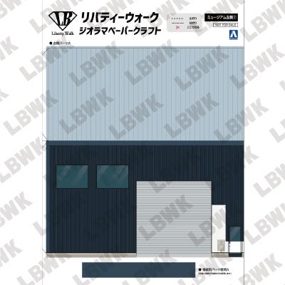 LB-ワークス 1/64 グラチャンコレクション4台SET