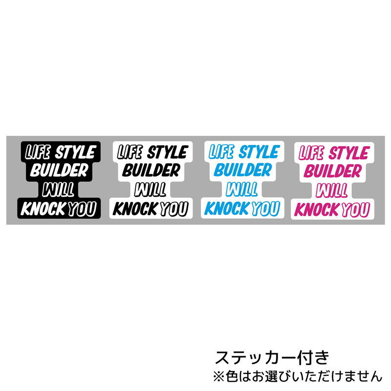 LBWK LIFE STYLE BUILDER Tee White
