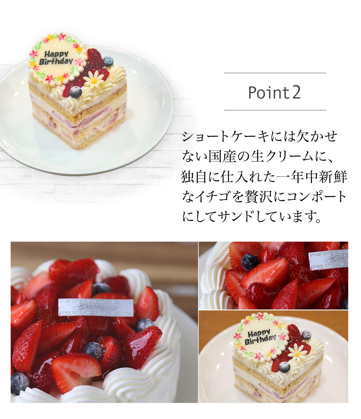 【3号】【写真プレート付き】イチゴいっぱいショートケーキ 1人でも楽しめるショートケーキ【配送専用】