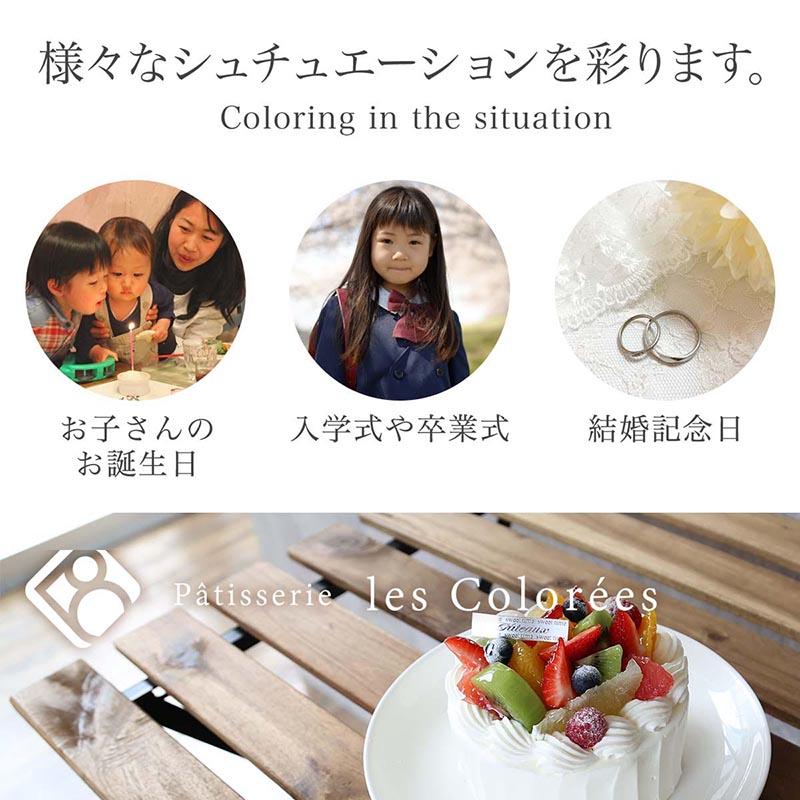 ショートケーキ【店頭受取専用】
