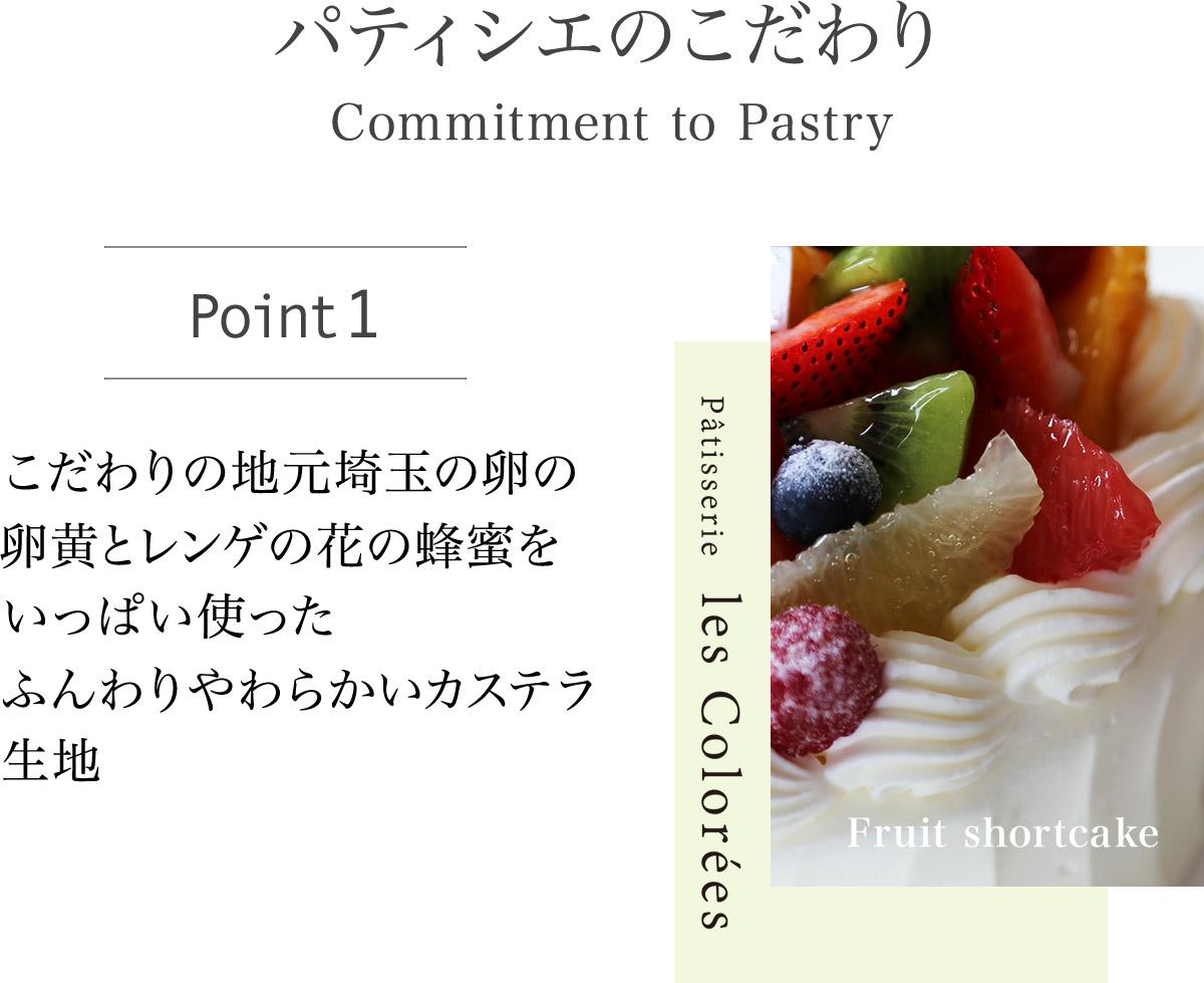 【3号】【写真プレート付き】フルーツいっぱいショートケーキ 1人でも楽しめるショートケーキ【配送専用】