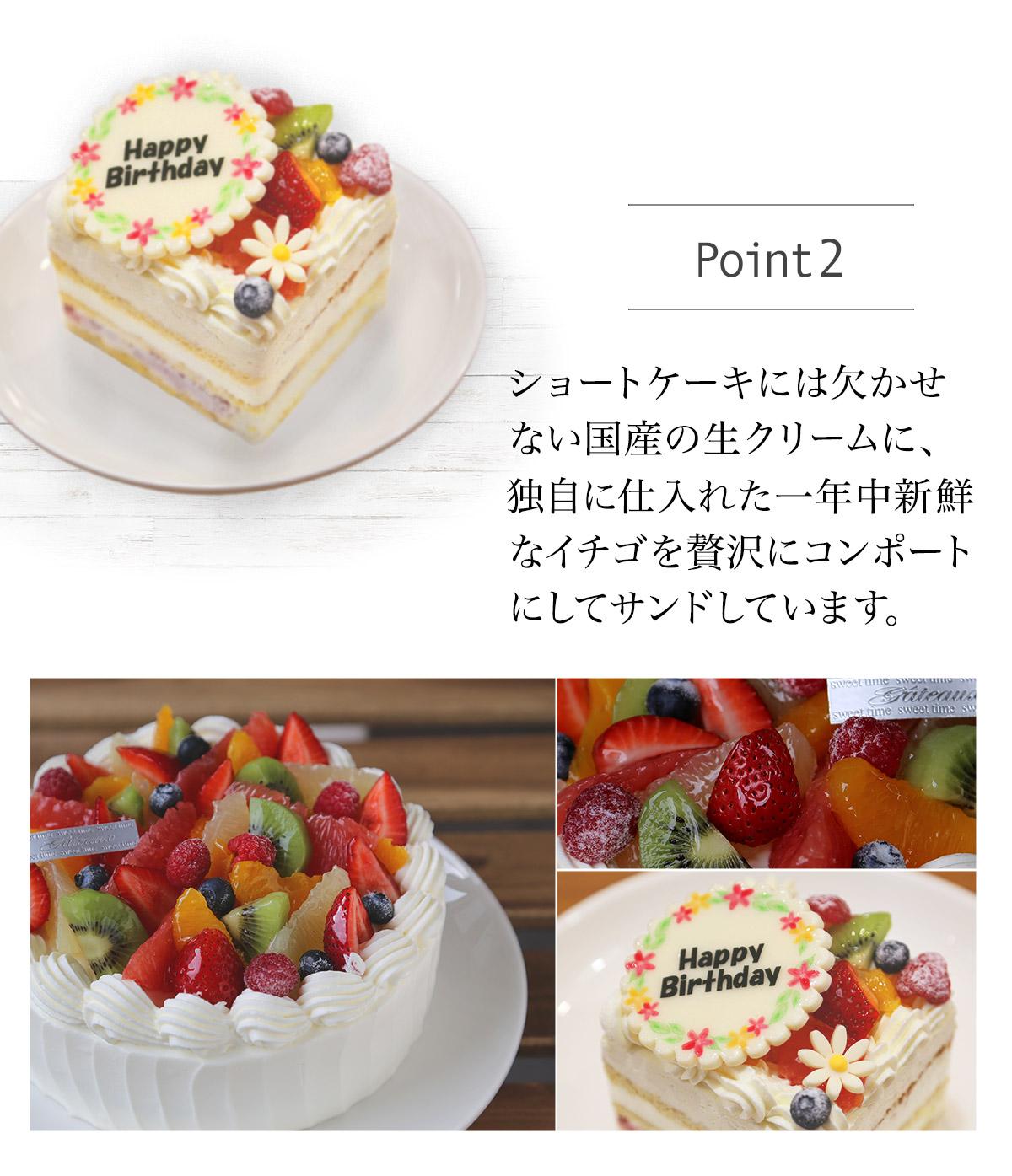 【3号】【写真プレート付き】フルーツいっぱいショートケーキ|1人でも楽しめるショートケーキ【配送専用】