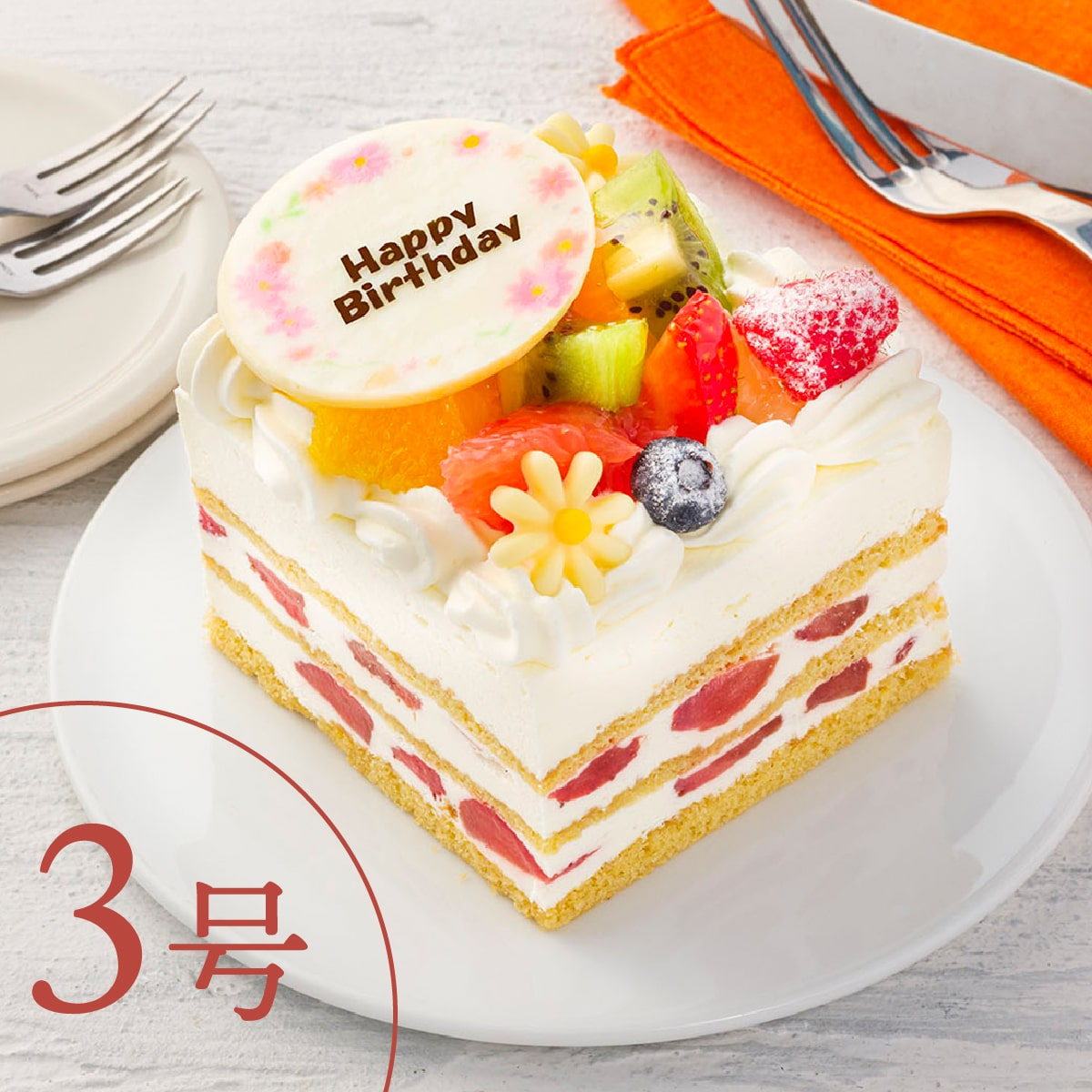 【3号】フルーツいっぱいショートケーキ 1人でも楽しめるショートケーキ【配送専用】