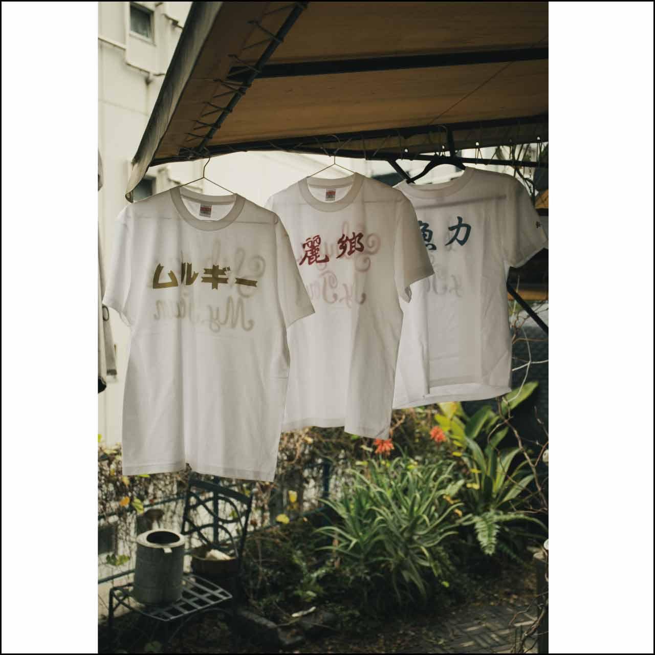 ムルギー×Shibuya is my town レペゼンTシャツ