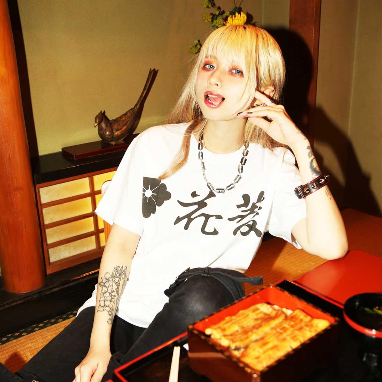 うなぎ 花菱×Shibuya is my town レペゼンTシャツ