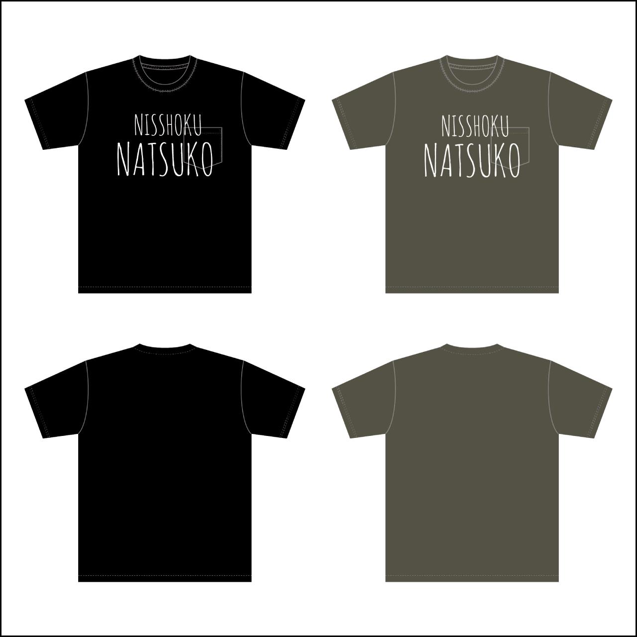 ロゴTシャツ2020ver