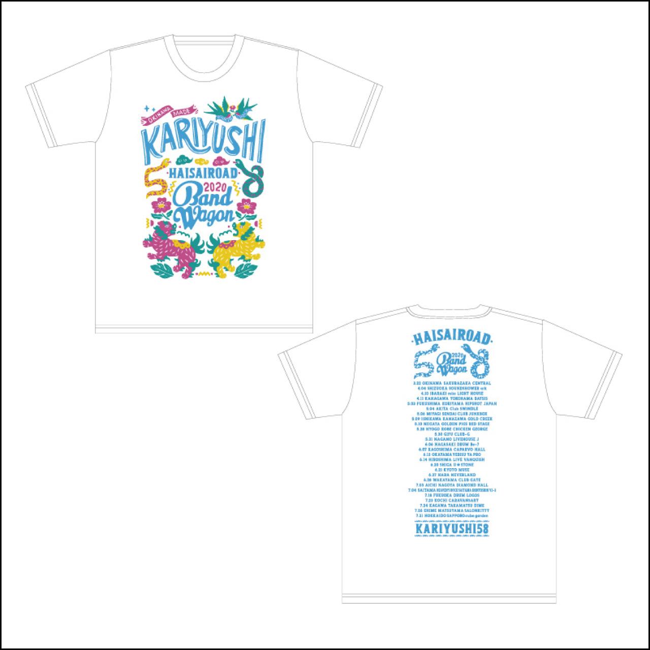ビンテージシーサーTシャツ