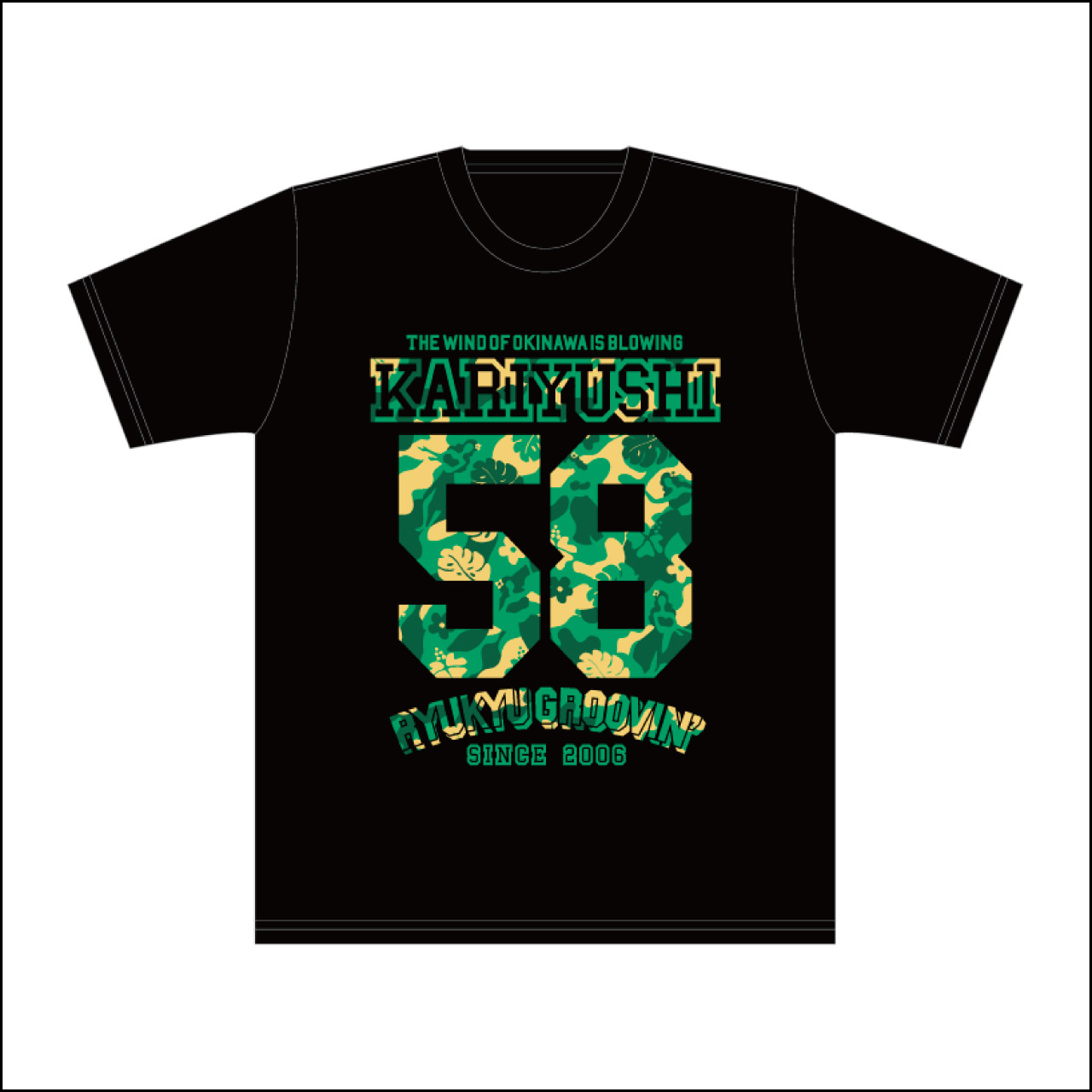 カモフラアロハ58Tシャツ